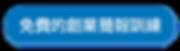 卡片標_工作區域 1.png