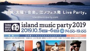 ENOFES island music party 2019岡本洋平出演決定!