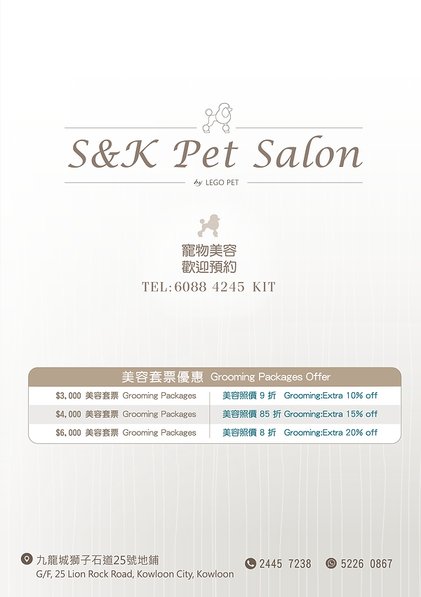 美容傳單 s_K PET SALON-01.png