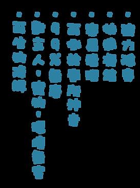 貓之日常LEGOPET-04.png
