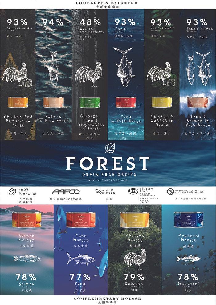 FOREST_01-01.jpg