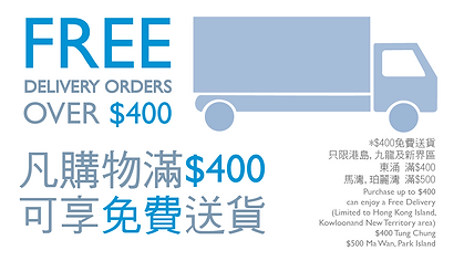 New free delivery02-01.png