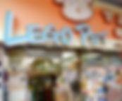 荃灣(大壩街分店)店鋪門口