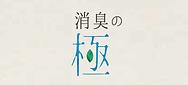 Brand logo(白底)_工作區域 45.png