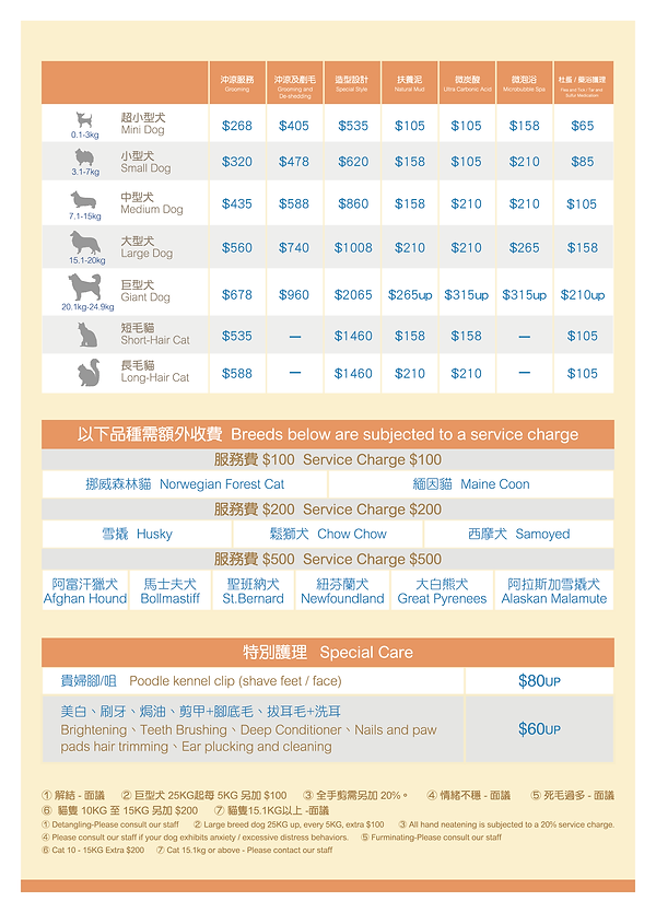 美容傳單(CWB)_NEW(價錢跟PO)-02.png