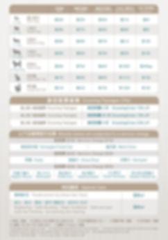 美容傳單 PET SALON_8-5-2019-02.jpg