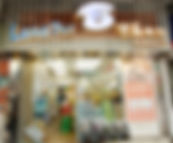 將軍澳分店店鋪門口