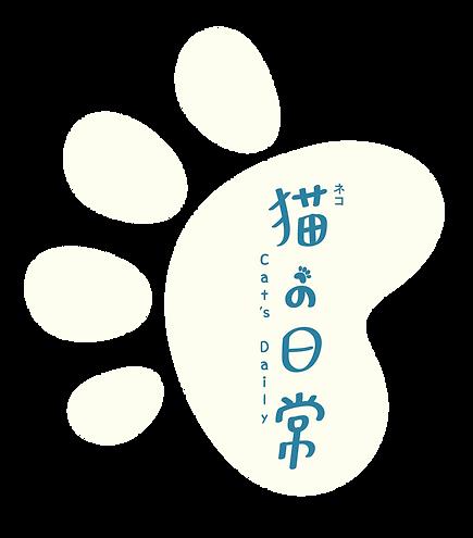 貓之日常LEGOPET-02.png