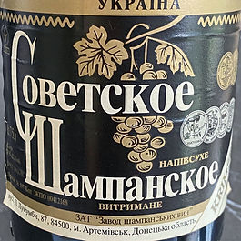SC - oneigenlijk gebruik van naam champa