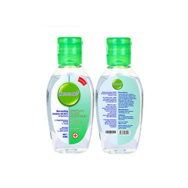 50ml Pocket Antibacterial Hand Sanitizer Anti Against (COVID-19)