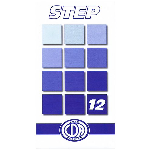 Step 12 (25 Pack)