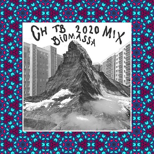 CH 2020 THROWBACK MIX - VV Vol. 14