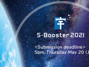 S-Booster 2021 Application Now Open!