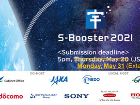 APPLY NOW for S-Booster!