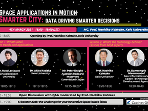 "Announcement of Webinar ""Smarter City: Data Driving Smarter Decision"" on 4th March 2021"