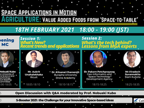 "Announcement of Webinar ""Agriculture: Value Added Foods from ""Space-to-Table"""