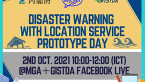 ONLINE EVENT:Disaster Warning with Location Service Prototype Day