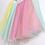 Thumbnail: חצאית טול ריינבו