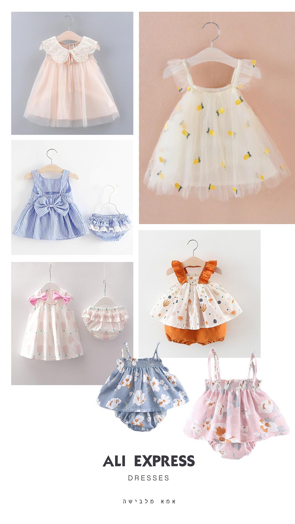 בגדי תינוקות וילדים עלי אקספרס אמא מלבישה