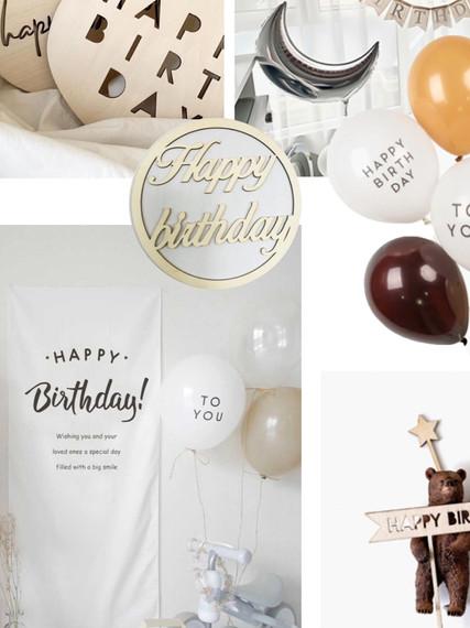 ימי הולדת לילדים | איך עושים את זה נכון
