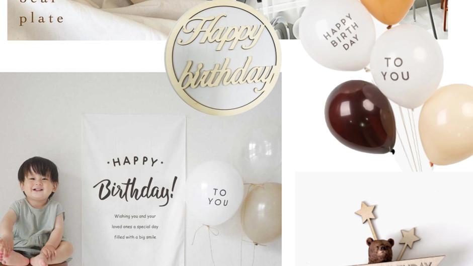 ימי הולדת לילדים   איך עושים את זה נכון