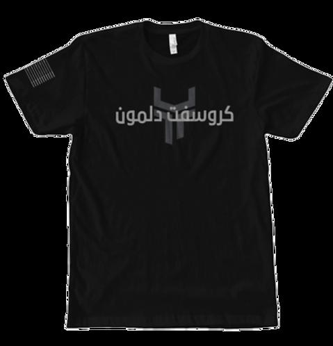 CFD Arabic Logo Shirt