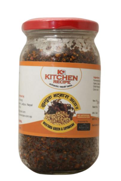Kitchen Recipe Mustard And Green Soyabean Pickle ( Gundruk Bhatmas Pickle) - 200