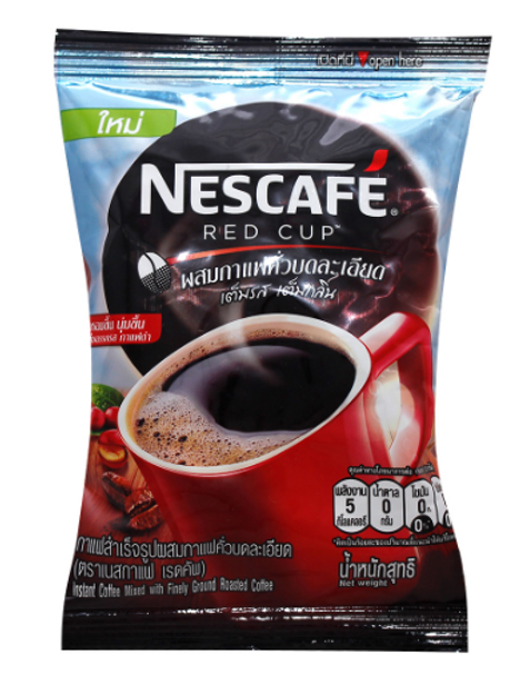 Nescafe Red Cup with Finely Ground Roasted Coffee 45g