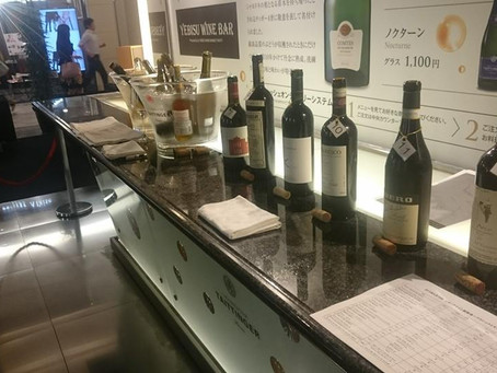 イタリアワイン試飲会 ~クラシックとモダン~