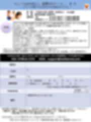 定期訪問診療のご案内(3回8万) (1).jpg