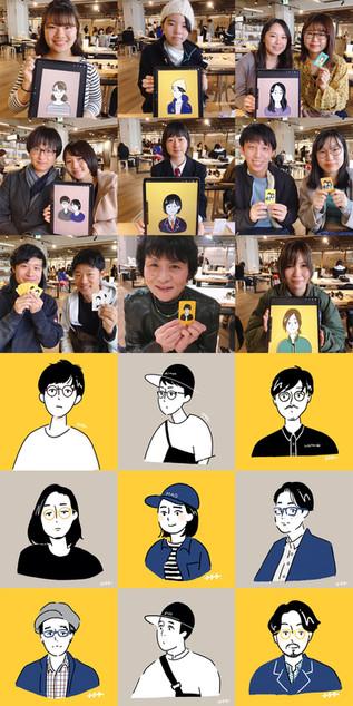 【EVENT】NIGAOE TOKYO