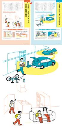 【MAGAZINE】「建築知識2021年7月号」挿絵イラスト