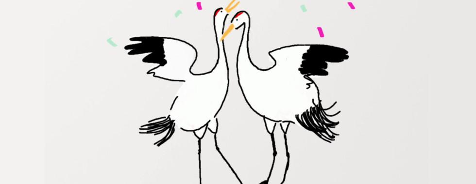鶴の嫁入り