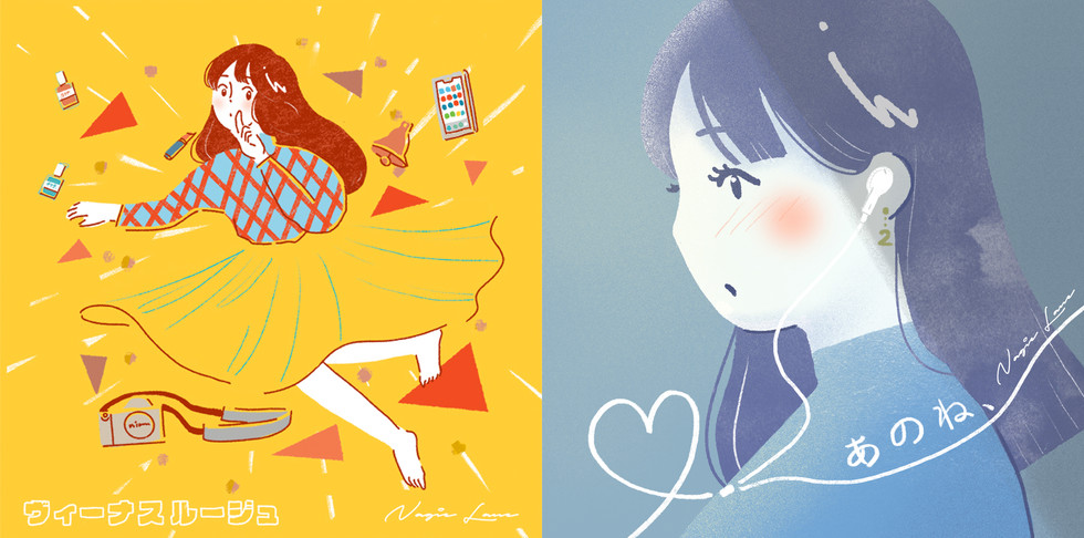 【CD JACKET】Nagie lane/ 3ヶ月連続配信リリース