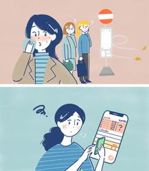 【WEB】大塚製薬WEBバナーイラスト