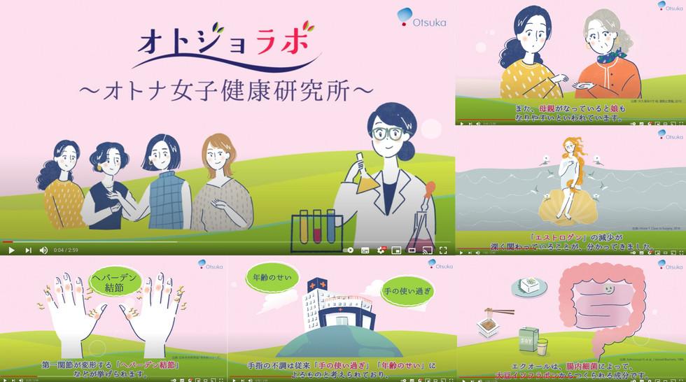 【WEB CM】オトジョラボ「手指の痛み編~フルバージョン~」_edited.jpg