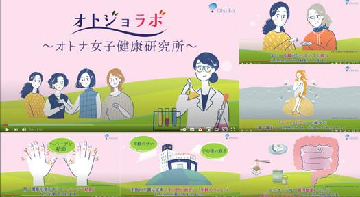 【WEB CM】オトジョラボ「手指の痛み編~フルバージョン~」更年期女性の悩みを症状別に5パターンのアニメーションイラスト
