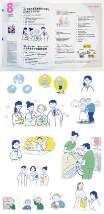 【MAGAZINE】エキスパートナース11月号「よく出会うマルチモビディティ患者をどうみてケアする?」特集イラスト