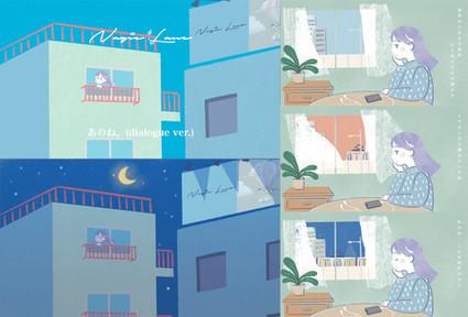 【Animation】あのね、(dialogue ver.)/ Nagielane