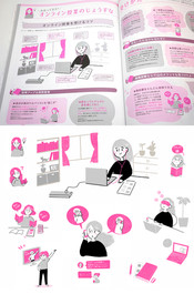 【MAGAZINE】プチナース8月号「みんなで乗り切ろう!在宅学習のコツとポイント」特集イラスト