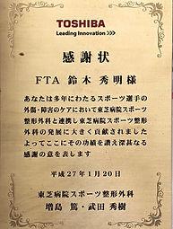 IMG_E2502.JPG