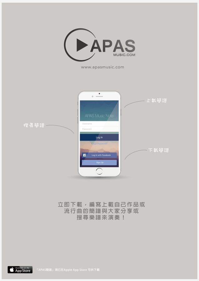 apas app poster cs5-01.png