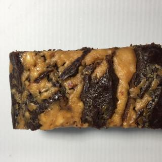 Peanut butter and black bean brownie.jpg