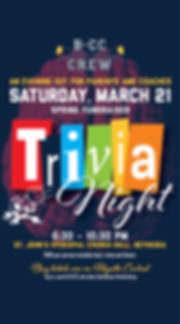 TriviaNight2020_web-02.png