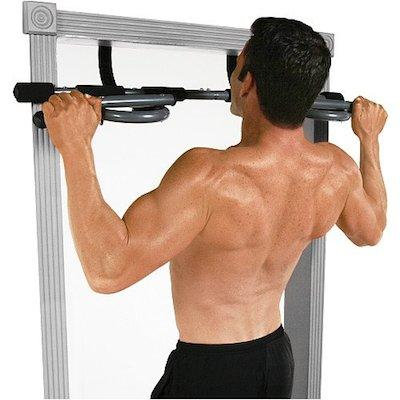 Exercise Bar Iron Gym Four Pull Up/Chin Up Grip Positions