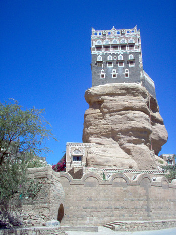 Dar al Hajjar, le Palais du Rocher près de Saana