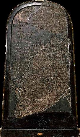 La stèle de Mesha
