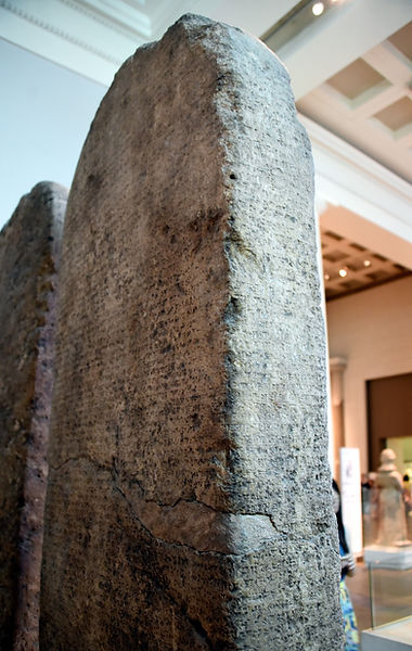Back_view,_Kurkh_stele_of_Shalmaneser_II