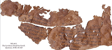 Fragments Qumran