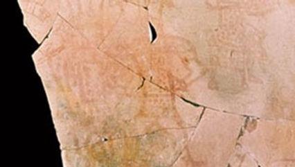 Inscriptions de Kuntilled Arjud